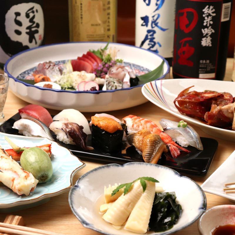 当店自慢の「和食」を満喫