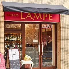 BISTRO LAMPE(ランプ)