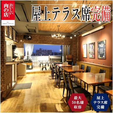 BTS(BBQ×TERRACE×SEOUL) 太田川駅前店 店内の画像