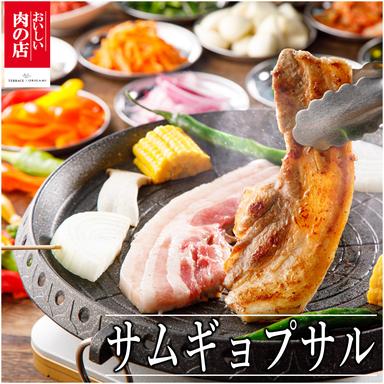 BTS(BBQ×TERRACE×SEOUL) 太田川駅前店 コースの画像