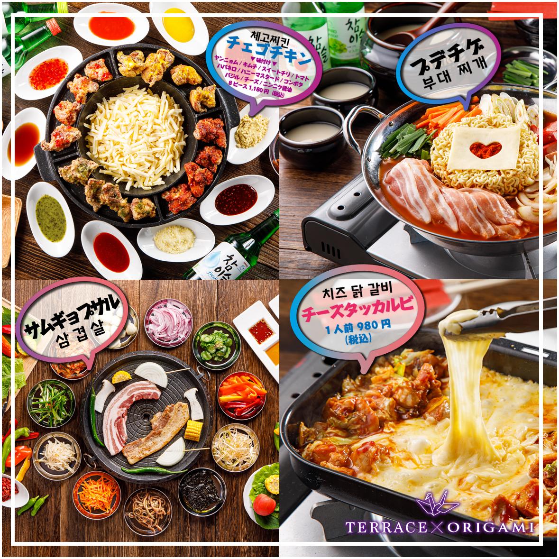 ▼選べる本格韓国料理コース▼