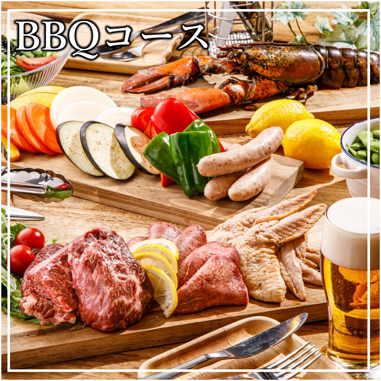 【ビアガーデン】BBQコースのご紹介