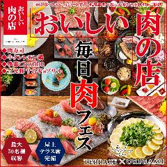 テラス×オリガミ太田川駅前店 肉寿司×ビアガーデン×韓国料理