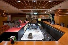 日本料理 介寿荘