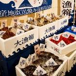 北海道産新鮮魚介【北海道】