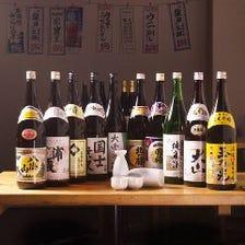 《地酒飲み放題》地酒19種&11種!