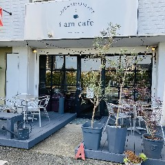 i am cafe~アイ アム カフェ~