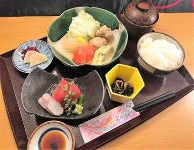 和食割烹 ぎん  メニューの画像