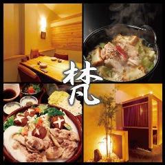 個室肉バル ニルヴァーナ 町田店