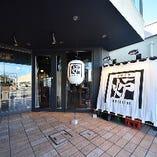 【駅近】 さいたま新都心駅東口から徒歩2分!アクセス抜群な当店