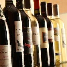 四川料理とワインの絶妙マリアージュ