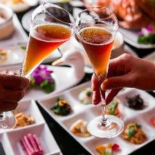 飲み放題付き宴会向けコース