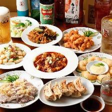 中華62品食べ飲み放題3,278円
