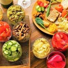 女子会に最適!有機野菜の宴会コース