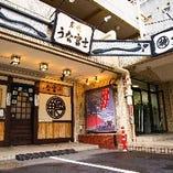 鶴舞駅徒歩8分、店舗前には駐車場もございます