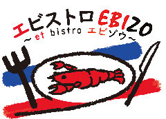 エビストロ EBIZO 柏東口店