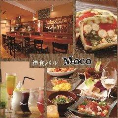 洋食バル Moco 新小岩店
