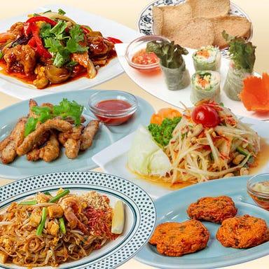 タイ料理 SAWAN 銀座店  コースの画像