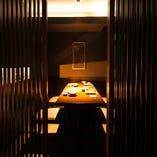 4名様迄対応の個室。接待や記念日の会食に。