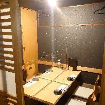 隠れ家個室 広島食材 五葉-いつは-  店内の画像