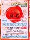 推し店プレミアムチケット発売5,000円券を3,000円で発売。