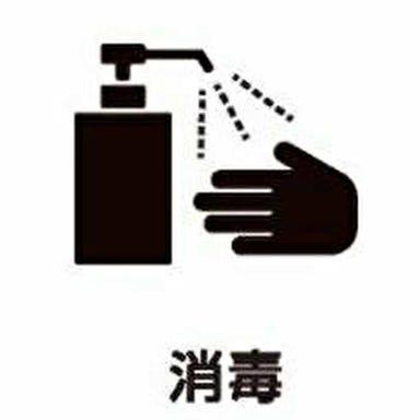 もつ鍋&こだわりの黒豚餃子 新味覚餃子酒場 盛 船橋店 メニューの画像