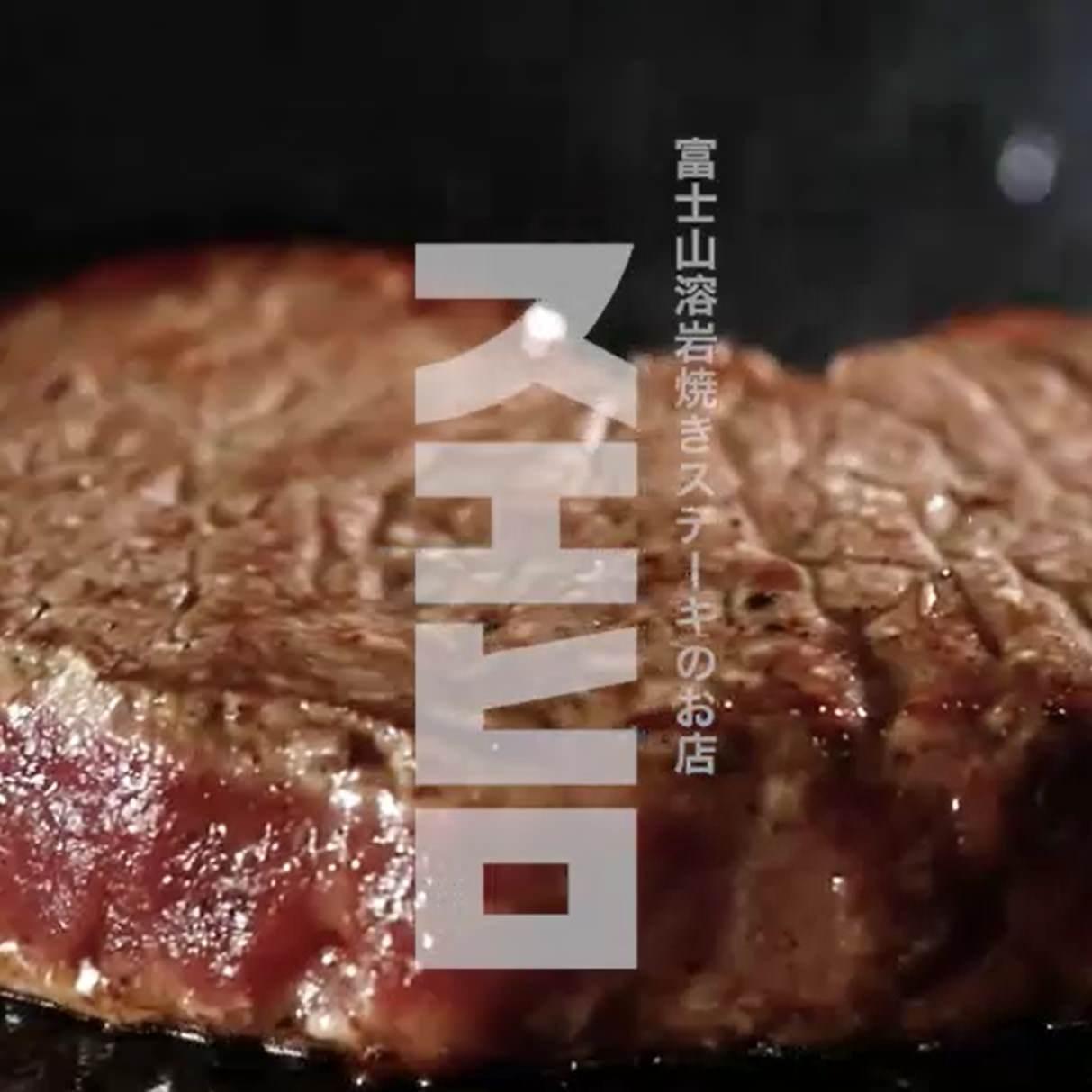 銀座スエヒロ・富士店