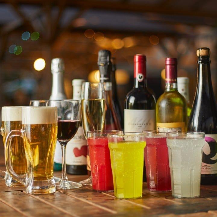 プランには20種類以上を楽しめる飲み放題メニューが付きます