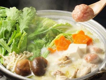 博多水炊き・地鶏料理 八風  メニューの画像