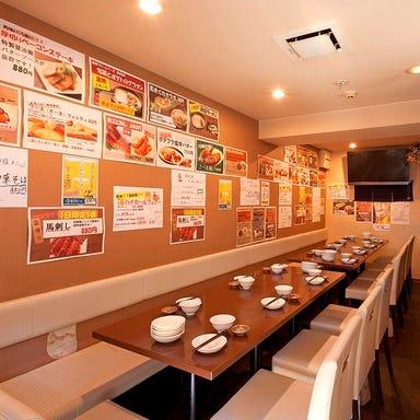 武蔵小杉の居酒屋 青朗 個室  こだわりの画像