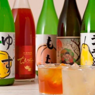 武蔵小杉の居酒屋 青朗 個室  メニューの画像