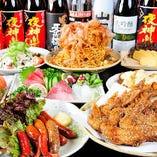 【120分飲み放題付】コスパ最強!宴会コース〈全7品〉3,000円