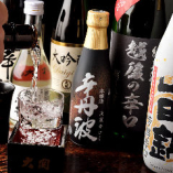 日本酒もご用意しております!