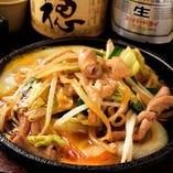 ホルモンスタミナ焼き(タレ・キムチ)