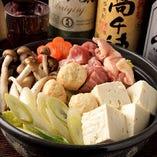 【宮崎地鶏】寄せ鍋(しょうゆ・みそ)