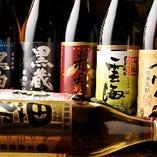 毎週月曜日は…『焼酎ボトル(900ml)』が1,000円(税抜)!!