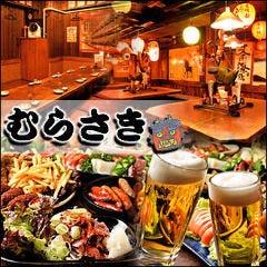 居酒屋×鶏料理 むらさき 千種本店