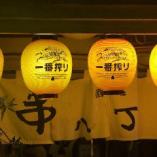 この黄色い提灯と暖簾が目印です♪