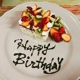 『誕生日ケーキ』各種記念日の際は、お早めにご予約くださいね!
