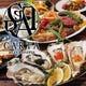 池袋でイタリアン、新鮮な牡蠣や肉料理の数々を楽しめる。