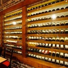 フランス産ワインのみ160種以上