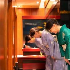 加賀屋伝統のおもてなしの心