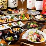 旬菜旬魚、特別な1日のおともに心を込めて。10,000円(税抜)コース<全10品>