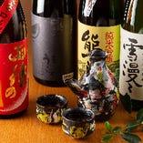 自慢の逸品に相応しい、ふくよかな味わいの日本酒を多数ご用意