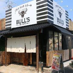 BULL'S(ブルズ)ランチステーキ