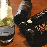 フルボトルワイン(赤・白)