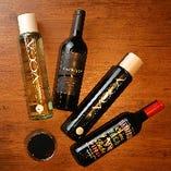 グラスワイン、ハーフボトル、フルボトルなど豊富に取り揃えております。