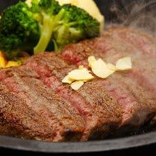 肉好き集まれ!極上ステーキ堪能あれ