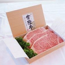 高級牛肉ブランド 常陸牛
