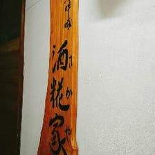 神戸市営地下鉄・三宮駅から徒歩2分